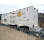 Foto de La planta solar m�s grande de Ocean�a funciona con inversores de Ingeteam