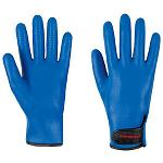 Picture of Honeywell presenta sus guantes Deepblue Winter