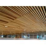 Foto de Aumentan un 12% las exportaciones de madera aserrada de frondosas estadounidenses a Europa