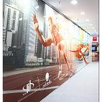 Foto de PixelBlaster de SAi se integra con la impresora plana de gran formato m�s grande del mercado