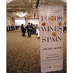 Foto de 8� edici�n de Foods and Wines from Spain