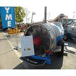 Fotografia de El atomitzador GTE10 d'alta t�cnica i gran producci� marquen la pres�ncia de Teyma a Sant Miquel