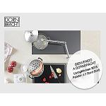 Picture of Dornbracht Presents in Living Kitchen the novelties of kitchen for the 2013