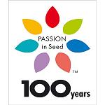 Fotografia de 'Passion in seed: 100 years' s el lema amb el qual Sakata commemora el seu primer segle de vida