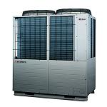 Picture of Mitsubishi Heavy Industries Launches the new bomb of heat for ACS until 90�C with compressesor of CO2