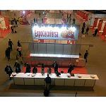Picture of New success of the �fair the other way around' of Cecofersa