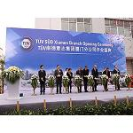 Picture of T�V S�D Inaugurates a laboratory of skilled essays in the textile sector in China