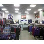 Picture of Joma Opens his fourth shop in Byelorussia