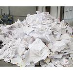 Picture of The sector demands the freedom of market for the recyclable waste in the V Congress of Paper Recovered
