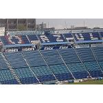 Picture of Daplast Supplies the new seats of the Blue Stadium in Mexico