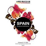 Picture of Spain Fashion Exhibition, shop window of the Spanish fashion in Seoul