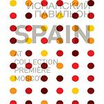 Picture of The Spanish fashion concentrates  in CPM Moscow