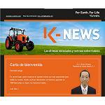 Foto de Kubota lanza K-News, su bolet�n online de noticias