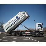 Fotografia de Geesinknorba Espa�a suministra 28 compactadores m�viles Kiggen en T�as