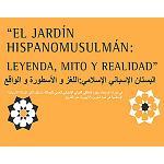 Foto de IV Encuentro Internacional Hispano�rabe de Jardiner�a