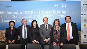 Foto de CCIC instala su laboratorio de certificaci�n en un edificio del Consorci de la Zona Franca