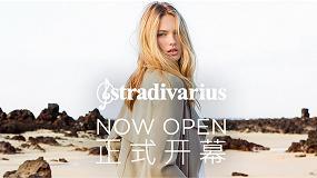 Picture of Stradivarius inaugura su tienda online en China a trav�s de Tmall