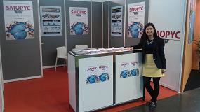 Foto de Feria de Zaragoza, presente en el salón Intermat para la difusión y promoción de Smopyc 2017