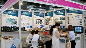 Foto de Bralo participa en Fastener Expo Shanghai 2015