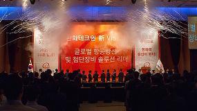 Picture of Hanwha Techwin presenta su visi�n empresarial para el crecimiento