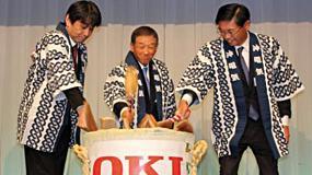 Foto de OKI crea una nueva compa��a de impresi�n de gran formato
