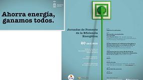 Foto de El Ayuntamiento de Murcia promueve la Eficiencia Energética con la colaboración de A3e