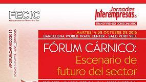 Foto de El I Fórum Cárnico debate sobre el futuro del sector