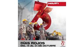 Picture of Hilti Espa�ola mostrar� todas sus novedades durante sus �D�as Rojos�