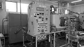 Picture of Ingeniería de partícula