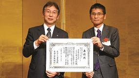 Picture of Las guías lineales NH/NS de NSK ganan el Premio Cho Monozukuri