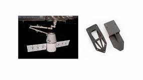Foto de Oxfab-Ni, el nuevo material de impresión 3D de OPM para el sector industrial y aeroespacial