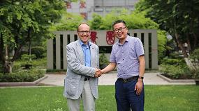 Picture of Trace Software International inaugura el primer centro de enseñanza de diseño eléctrico inteligente Elecworks de Hangzhou-Xiaoshan, China