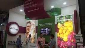 Foto de Grupo Agrotecnología patrocina el IV Congreso Nacional sobre Fitosanidad e Inocuidad en Hortalizas