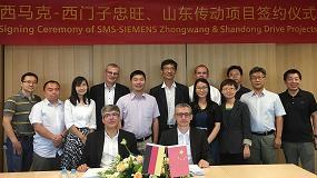 Foto de Siemens equipará fábricas de aluminio chinas con tecnología de accionamiento