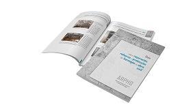 Foto de Arpho publica una Guía de recomendaciones sobre reparación y protección del hormigón en obra civil