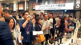 Foto de Los alimentos y vinos españoles, protagonistas en Japón