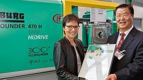 Foto de Hongfa recibe de Arburg su inyectora Allrounder número 300