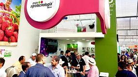 Foto de Grupo Agrotecnología, presente en la Expo AgroAlimentaria Guanajuato 2017
