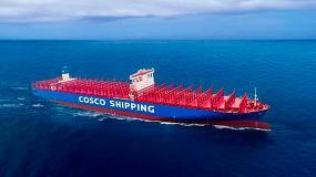 Picture of Cosco Shipping recibe el primer mega-portacontenedor con habilitación habilitación 'Cyber AL3 Secure Perform'
