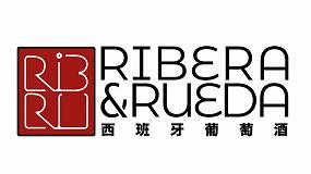 Picture of La DO Ribera del Duero y la DO Rueda aúnan fuerzas en la promoción de sus vinos en China