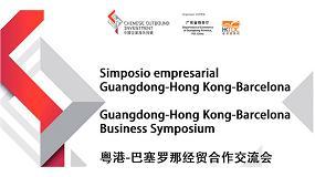 Fotografia de Misión empresarial de Hong Kong y Guandong en Barcelona
