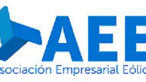 Foto de AEE renueva su imagen corporativa y estrena logo