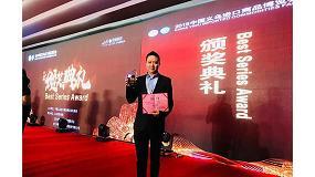 """Foto de GelesWC Tenso Pro de Quicesa, producto galardonado en la Feria de Productos de Importación """"China Yiwu"""""""