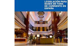 Foto de Afme lanza una campaña de comunicación para la instalación de bases de toma de corriente en hoteles de España