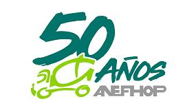 Foto de BASF patrocina el 50 aniversario de Anefhop