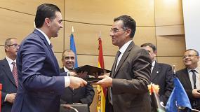 Foto de Libia tendrá un laboratorio de análisis de AOV