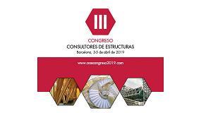 Foto de Mapei, patrocinador principal del III Congreso de Consultores de Estructuras