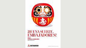 Foto de Mitsubishi Heavy Industries pone en marcha la IV edición de 'La Cena de los Embajadores'