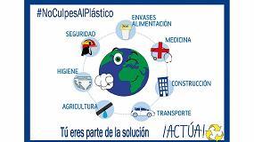 Foto de La industria de los plásticos sigue avanzando hacia la Economía Circular y una mayor eficiencia en el uso de los recursos