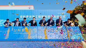 Foto de Akro-Plastic inaugura una nueva planta de producción en Changzhou (China)